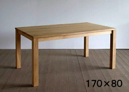 【国産家具】素材にこだわったベーシックデザイン!!ダイニングテーブルエムテーブル170X80オーク・アルダー材【送料無料】