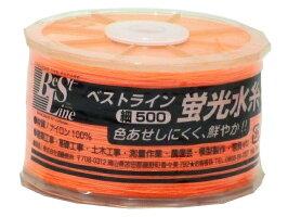 エコ水糸(イエロー)
