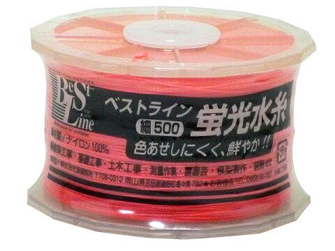 ナイロン水糸 ピンク細 500m巻き