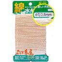 綿水糸4号(0.8mm)100m巻き