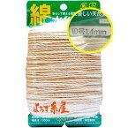 綿水糸10号(1.4mm)100m巻き
