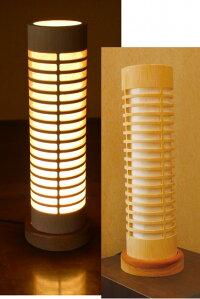 無垢竹行燈