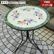 天然石ローズテーブル60【アイアン製】【RCP】【全品・楽天特別価格セール】【SALE】