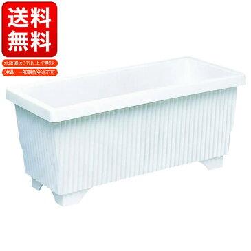 ベラミン860 W (F80)【送料無料】/プランター 【深型プランター・家庭菜園 ガーデニング 】