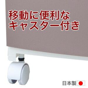 多段チェストルーセント365【5段】【衣類収納】【INT】【RCP】05P01Mar15