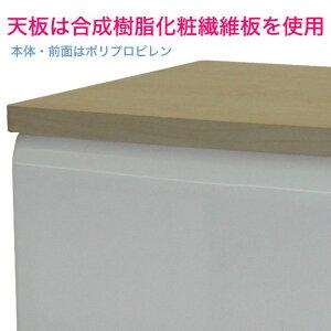 TW-チェスト-743【3段】【クローゼット収納】【INT】【RCP】05P01Mar15