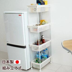 バスケットワゴンスリム4段【キッチン収納】【INT】【RCP】05P01Mar15