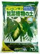 観葉植物の土12L【全品・楽天特別価格セール】【RCP】【SALE/セール】【用土】【肥料】