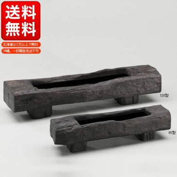 枕木プランター 85型(F80)/大型プランター【送料無料】