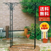 ガーデンアーチ 13パーゴラ KPG01-01【送料無料】【RCP】 05P03Dec16【ゲート アーチ】【アイアン】【ガーデンアーチ】