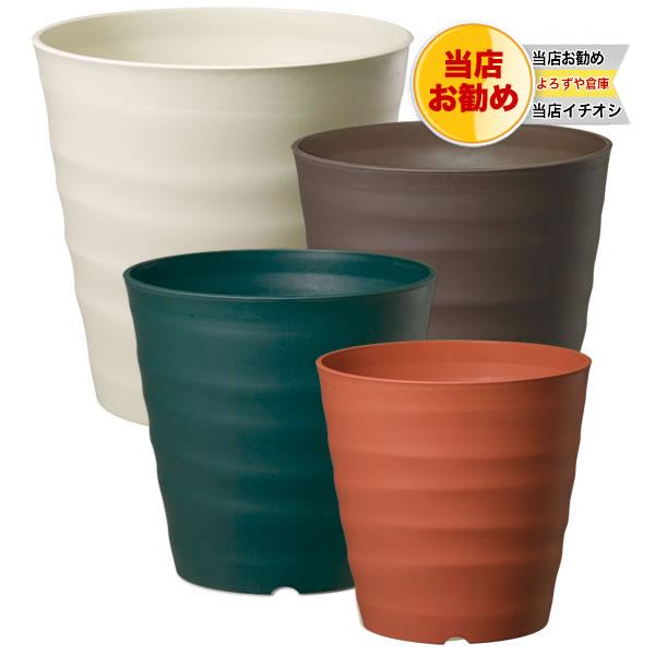 フレグラーポット 27型3個セット(P8)/ポット・鉢 【バラ】素焼風 鉢 プラスチック