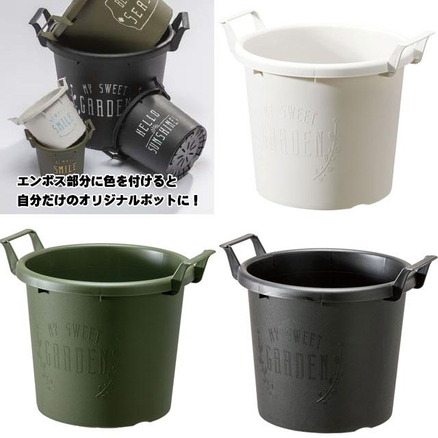 グロウコンテナ30型(P10)植木鉢ポット