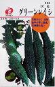 よろずや倉庫で買える「にがうり・グリーンレイシの種(タネ)【メール便OK】」の画像です。価格は225円になります。