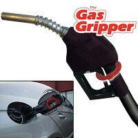 アメリカ直輸入ガスグリッパーGasGripperハンズフリークリップ