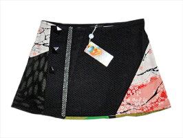 クストバルセロナCustoBarcelona可愛いミニスカート#2定価$127