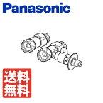 【税込・送料無料】Panasonic パナソニック 食器洗い乾燥機用 分岐水栓 CB-S268A6