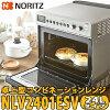 ノーリツ家庭用卓上ガスオーブンコンビネーションレンジNLV2401ESVRCK10AS