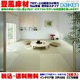 【税込・送料込】大建 DAIKEN インテリア畳(畳風床材) ZIPANG ここち和座 敷き込みタイプ(3枚入)