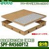 城東テクノ高気密型床下点検口フローリング(板厚12mm)合わせ用SPF-R4560F12