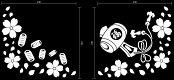 【送料無料】トラック車デコトラ切り文字ステッカー桜+小槌小判白タイプ