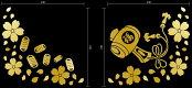 【送料無料】トラック車デコトラ切り文字ステッカー桜+小槌小判