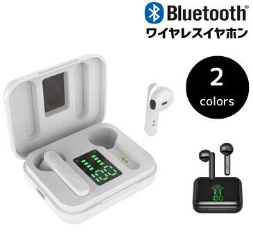 ワイヤレスイヤホン X15 TWS 両耳 ブルートゥース Bluetoothイヤホン 完全ワイヤレス LED表示 防水 送料無料