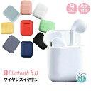 ワイヤレスイヤホン i12 Bluetooth 5.0 両耳...