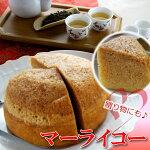 マーライコー(中華カステラ)ふわふわしっとり…優しい味が人気のヒミツ♪