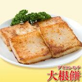 焼餃子30個入(600g)一度食べたら、はまっちゃう美味しさ♪お父さんもニッコリ☆
