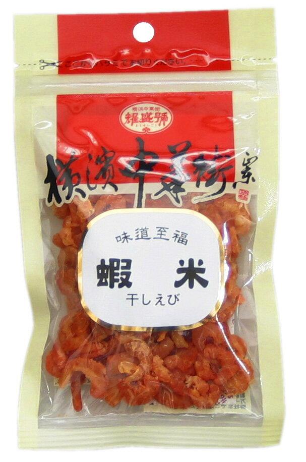 ●【蝦米(干エビ)】 40g耀盛號(ようせいごう・ヨウセイゴウ)