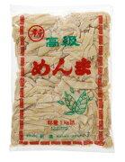 ●【塩メンマ(細切)】1kg売れてるのにはワケがある!