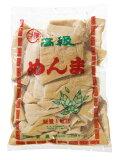 ●【塩メンマ(短冊)】1kg売れてるのにはワケがある!耀盛號(ようせいごう・ヨウセイゴウ)