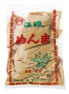 ●【塩メンマ(短冊)】1kg売れてるのにはワケがある!ラーメン店から高級料理店まで御用達!