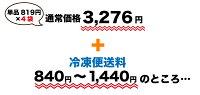 【冷凍商品】メガ盛焼餃子120個セット(送料無料)耀盛號(ようせいごう・ヨウセイゴウ)【送料無料】(焼餃子30個入×4袋セット)