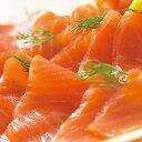 絶品スモークサーモンでオードブルやアレンジに!絶品!スモークサーモンスライス《鮭の専門業...