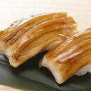【魚屋ヒラちゃんの絶品!寿司ネタ】釜煮穴子【我が家で簡単♪本格手づくりお寿司】