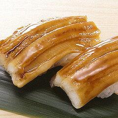 【寿司ネタ】釜煮穴子【我が家で簡単♪本格手づくりお寿司】