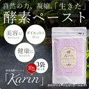 酵素 生酵素 Karin 【お徳用3袋セット♪】【TVでも話...
