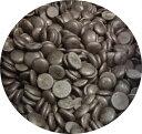 ベルギー産 クーベルチュール チョコレート ダーク 200g カカオ分 60%