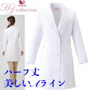 白衣 スクラブ(男)MZ-0111 セール 【白衣】【SS〜3L】【ポリエステル100%】【ミズノ/MIZUNO】