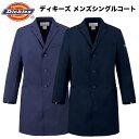 KAZEN(カゼン) ジャンパー男女兼用 405-60(シロ) 4L