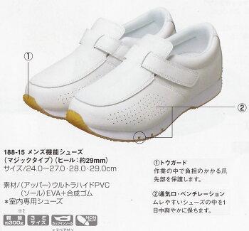 アプロンAPRONAP-RONシューズ靴スニーカー188-15