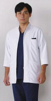 男性ドクター用カーディガンジャケットホワイト