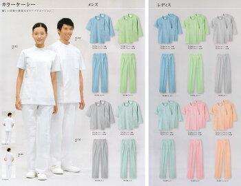 裏面素材使用/敏感肌にもおすすめ女性ケーシー型白衣8分袖《ニット素材》