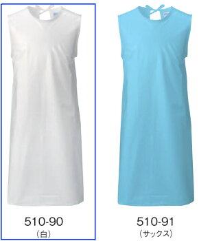 軽量・高機能防水エプロン/袖なし型ホワイト(写真左)