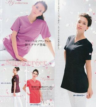 女性用スクラブ白衣/着る時から脱ぐ時までずっと美しいワコールHIコレクション/カラー、ランジアパープル