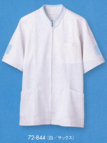 白衣 メンズジャケット半袖/白×サックス72-844