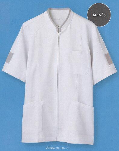 白衣 メンズジャケット半袖/白×グレー72-846