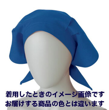 ヒモ付きデザイン三角巾/ボトルグリーン同色エプロンとコーディネイト可9-175【】