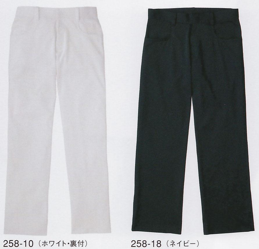 白衣 メンズスラックス/股上浅め/ネイビー258-18【】